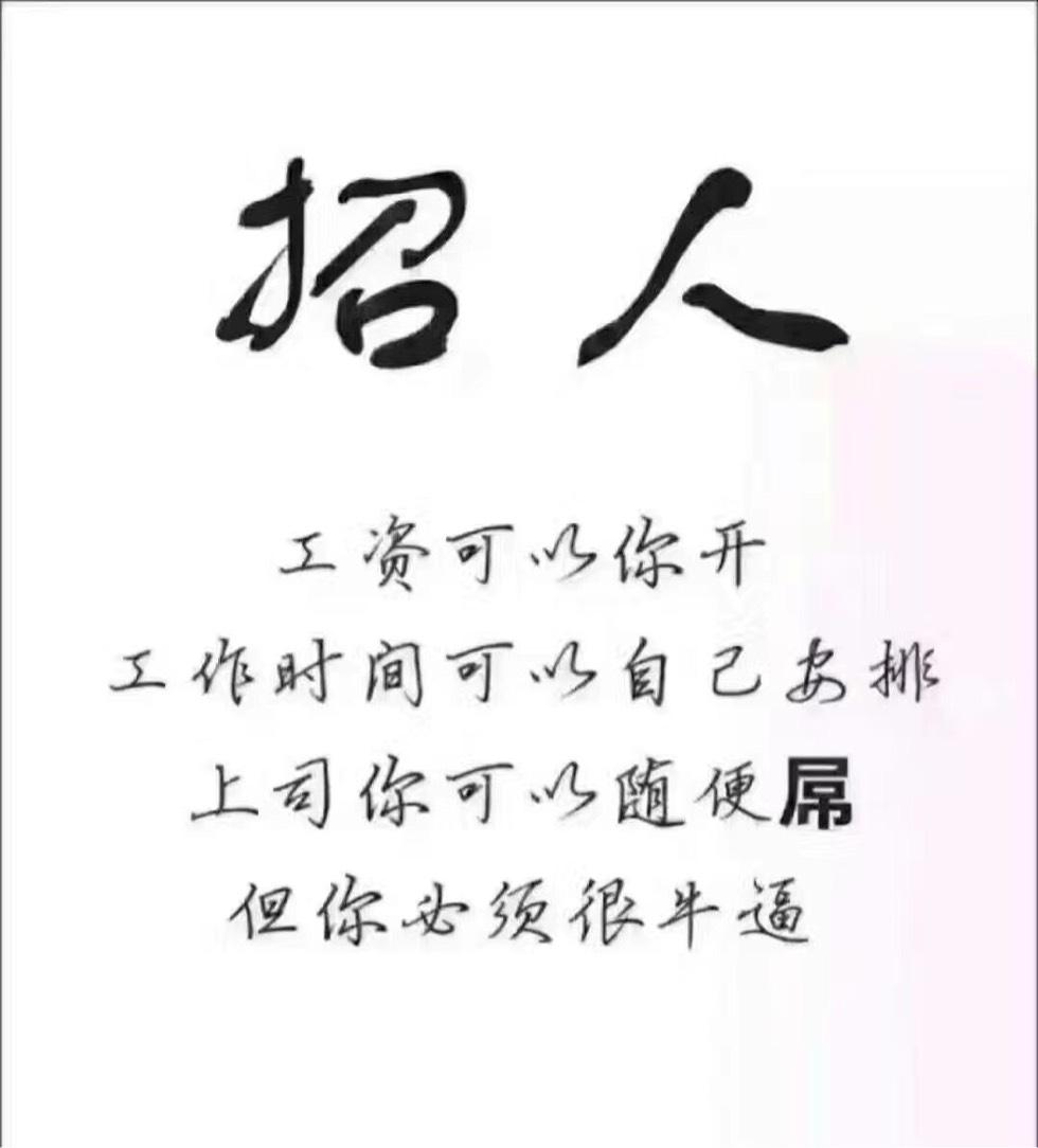招中柬翻译!TAIJI WATER