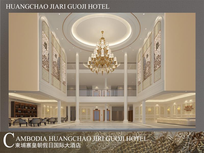 皇朝酒店招聘翻译