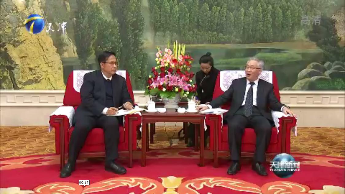 张国清会见柬埔寨王国商业部大臣潘索萨.png