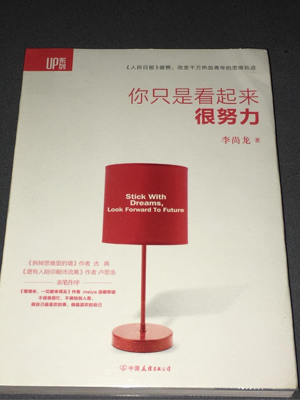 英文&中文二手货书 保证99%是新 有意