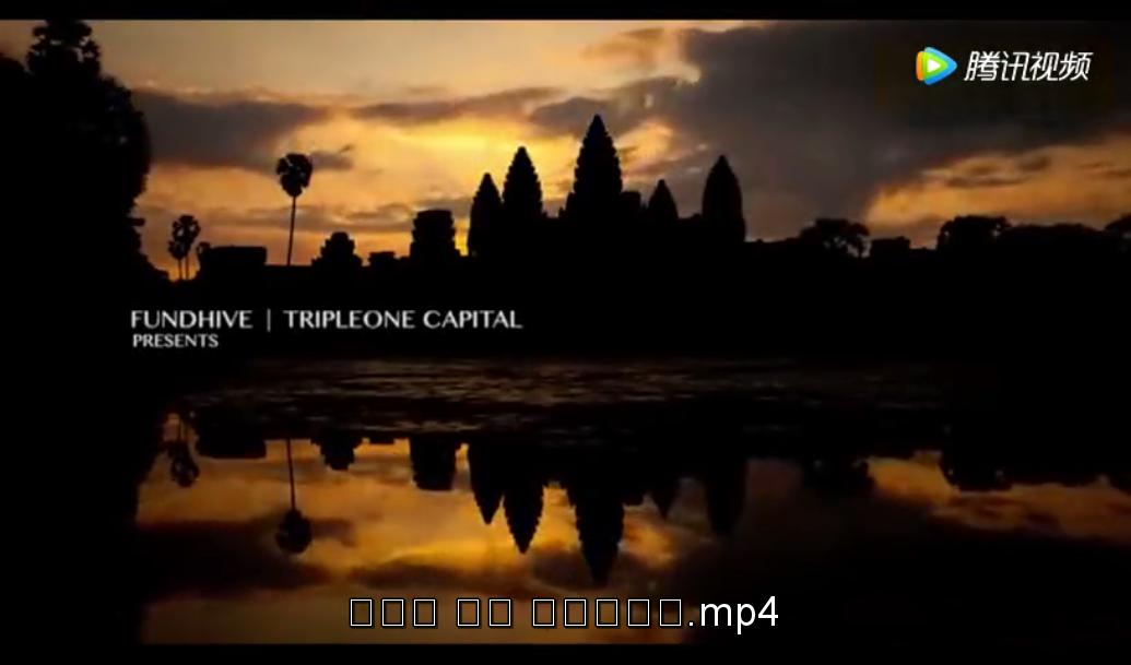 崛起的柬埔寨.png