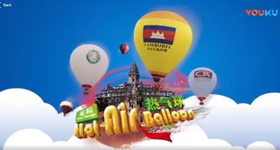 柬埔寨 暹粒热气球