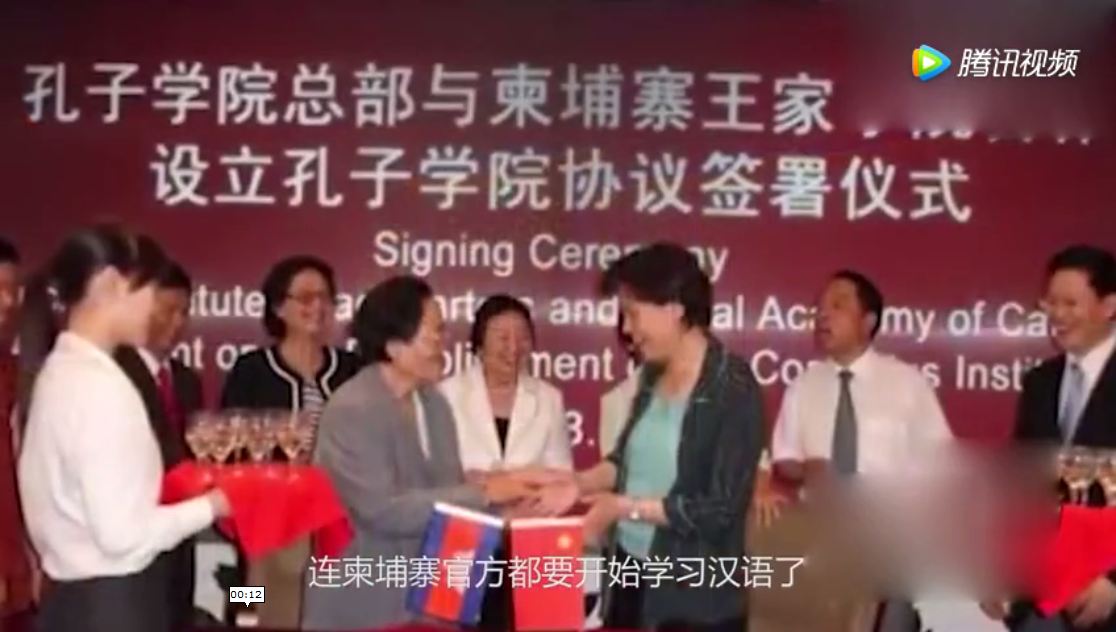 孔子学院在柬埔寨大放异彩!中国魅力越来越强悍了!