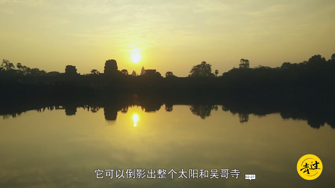 《去过》 柬埔寨