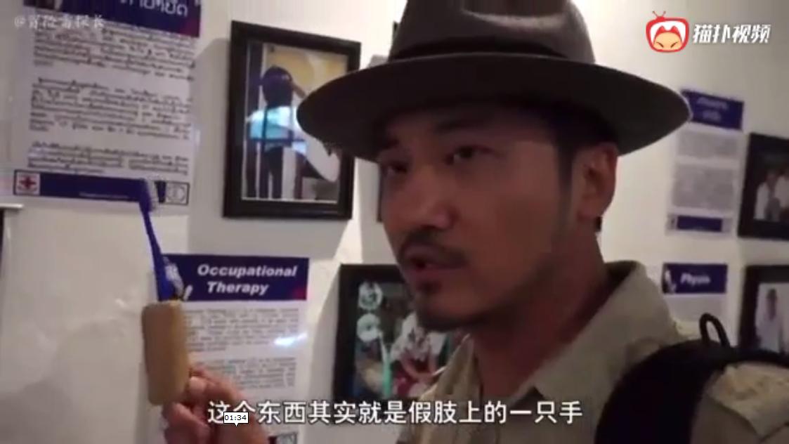 柬埔寨地雷博物馆大量地雷受害者生活太心酸