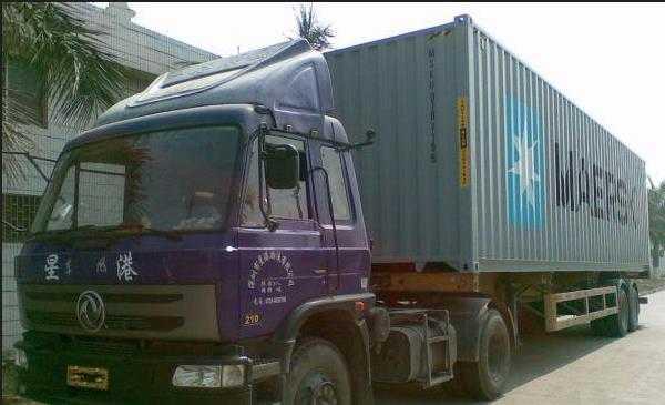 广州鸿誉国际物流货运代理有限公司
