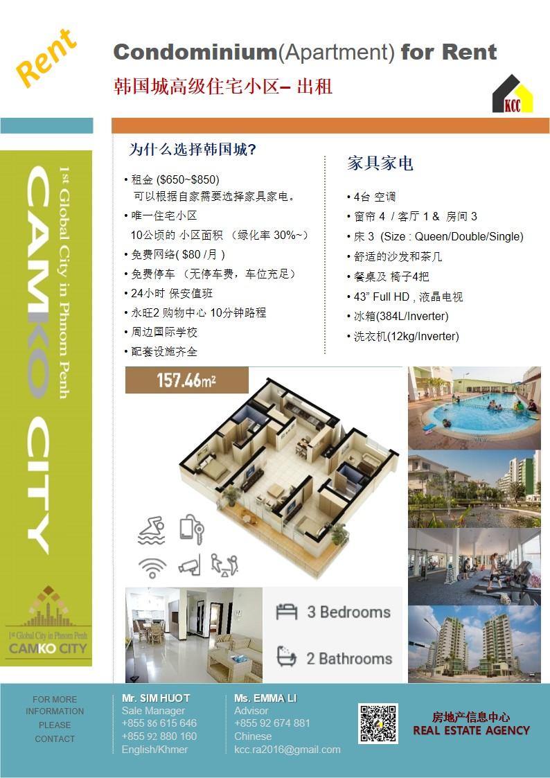 Camko City108-中文.jpg
