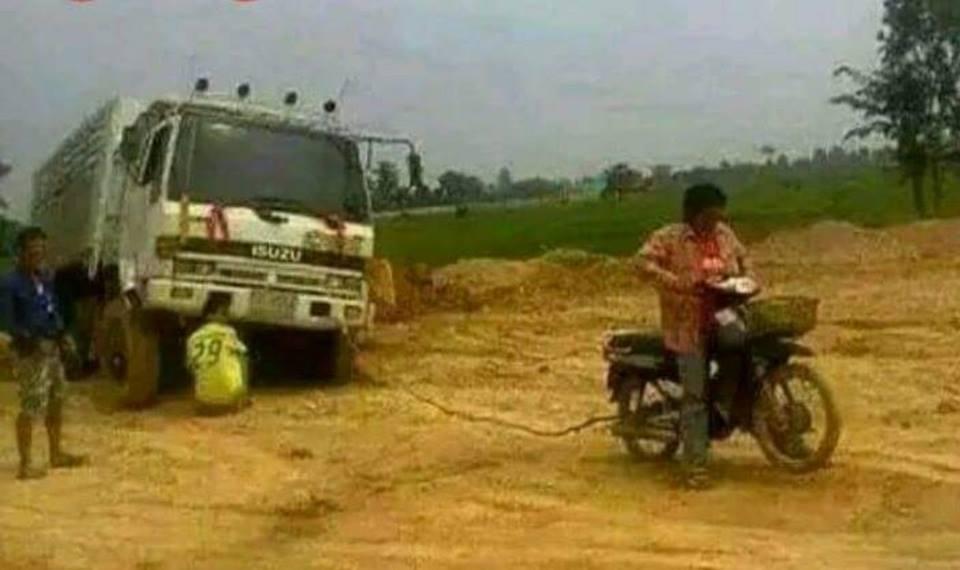 摩托车能拉得动这辆车么?