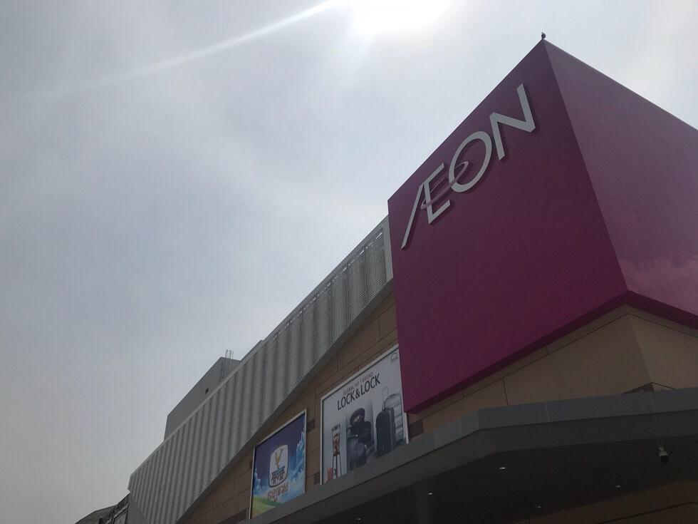 新永旺2 購物中心车程三分钟。柬埔寨国家银行大学.正对面稀有地5000平米