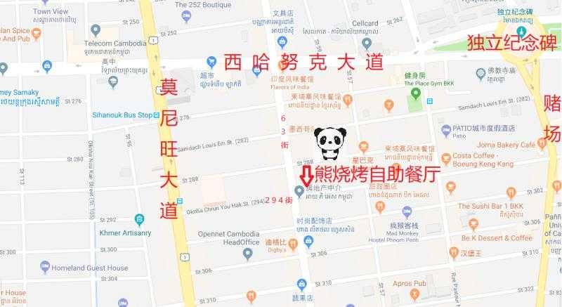 金边市BBK1自助烧烤店试营业中