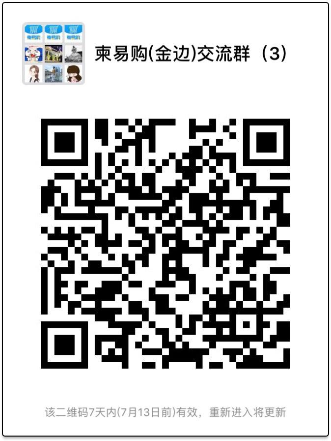 131148i2712ynhhnziz333.jpg
