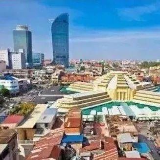 柬埔寨购房流程11问