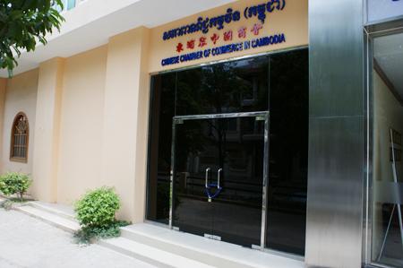 柬埔寨中国商会引导在柬中资企业守法经营