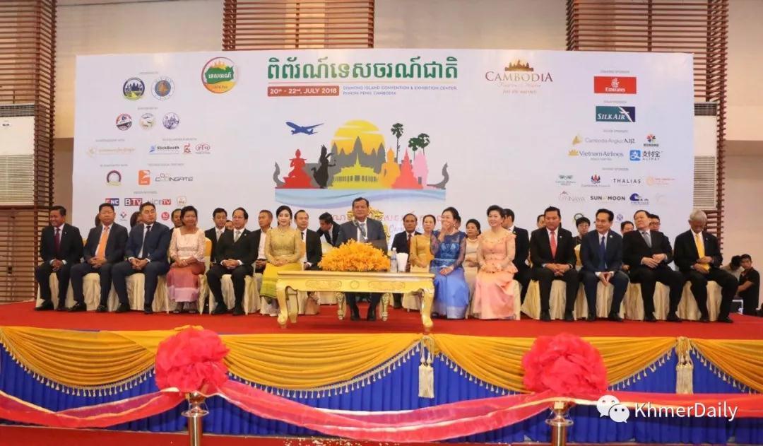 柬埔寨举办首届本地旅游展览会