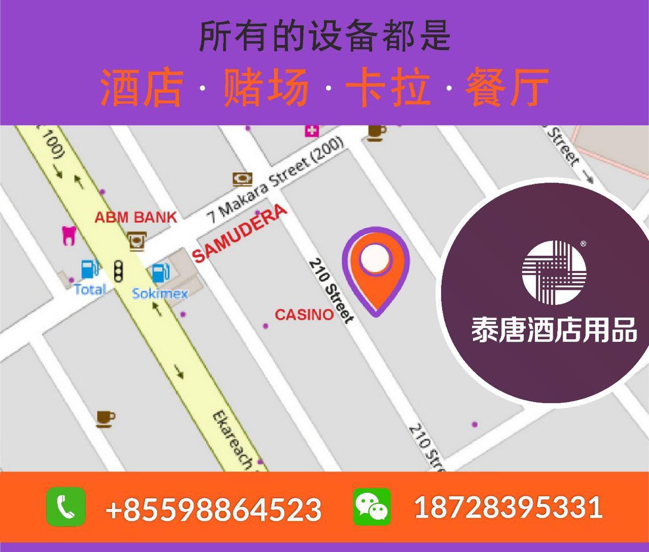 WeChat Image_20180725084947.jpg