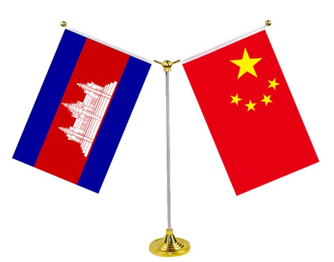 外交部 中方祝贺柬埔寨大选顺利举行