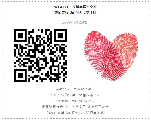 WeChat Screenshot_20180802084208.png