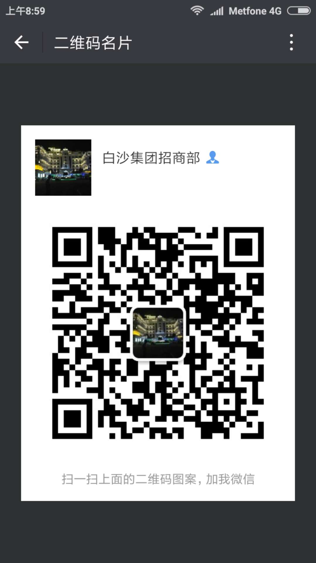 836130858446072547.jpg