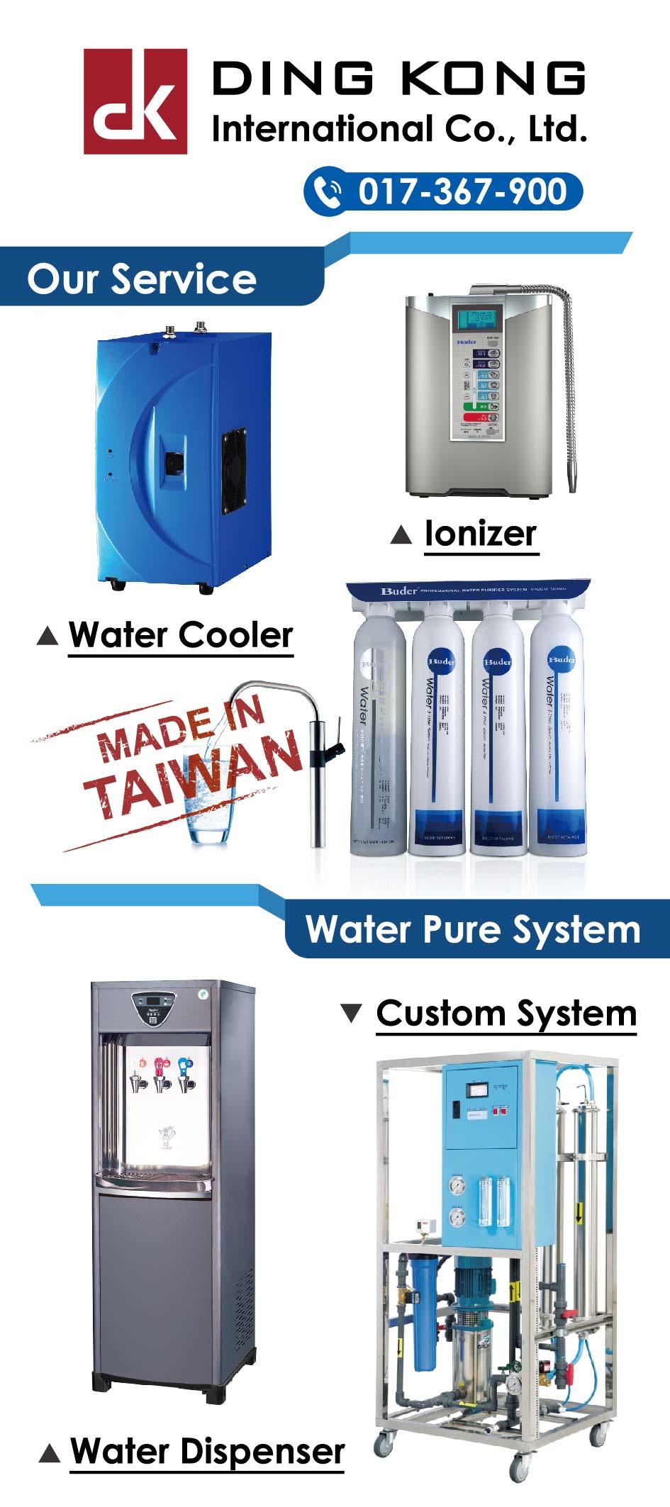 台灣製造淨水器、RO機、飲水機及商用工廠用淨水設備