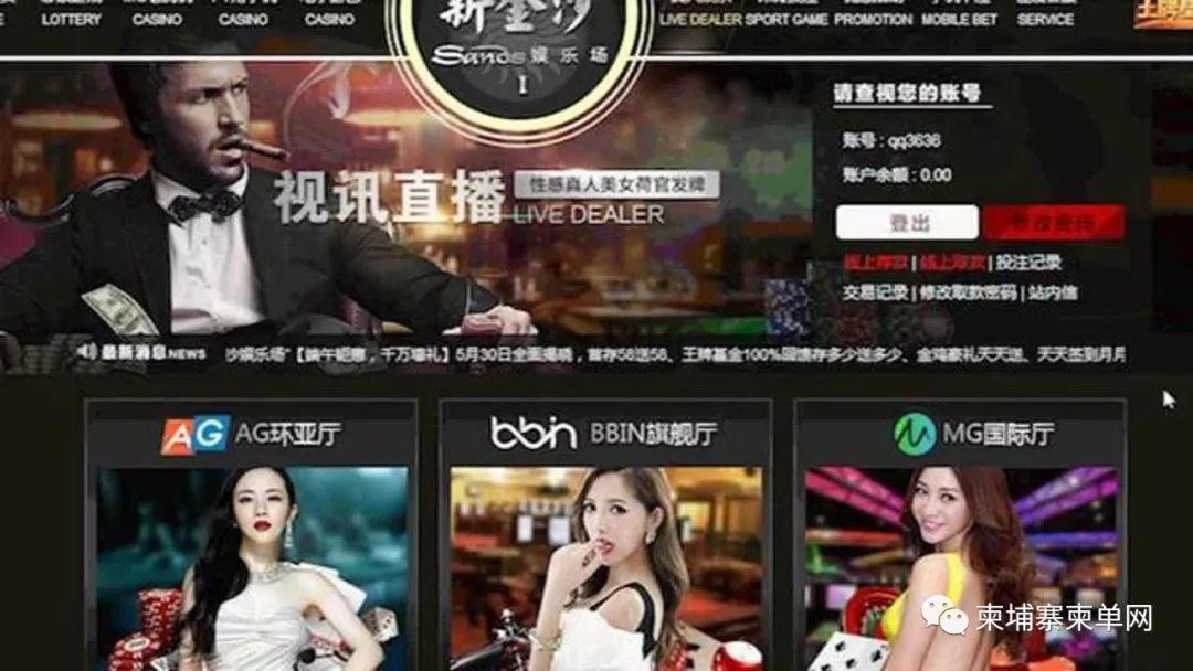 """网络BC卧底调查:专坑中国人的""""东方监狱""""!"""