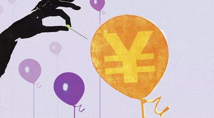 人民币汇率暴跌,中国普通公民的当务之急是什么?