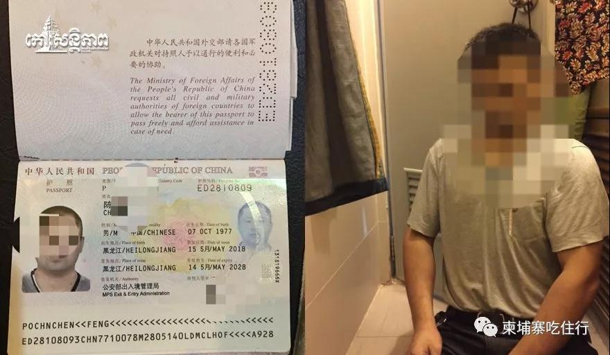 一中国男子酒店内上吊身亡