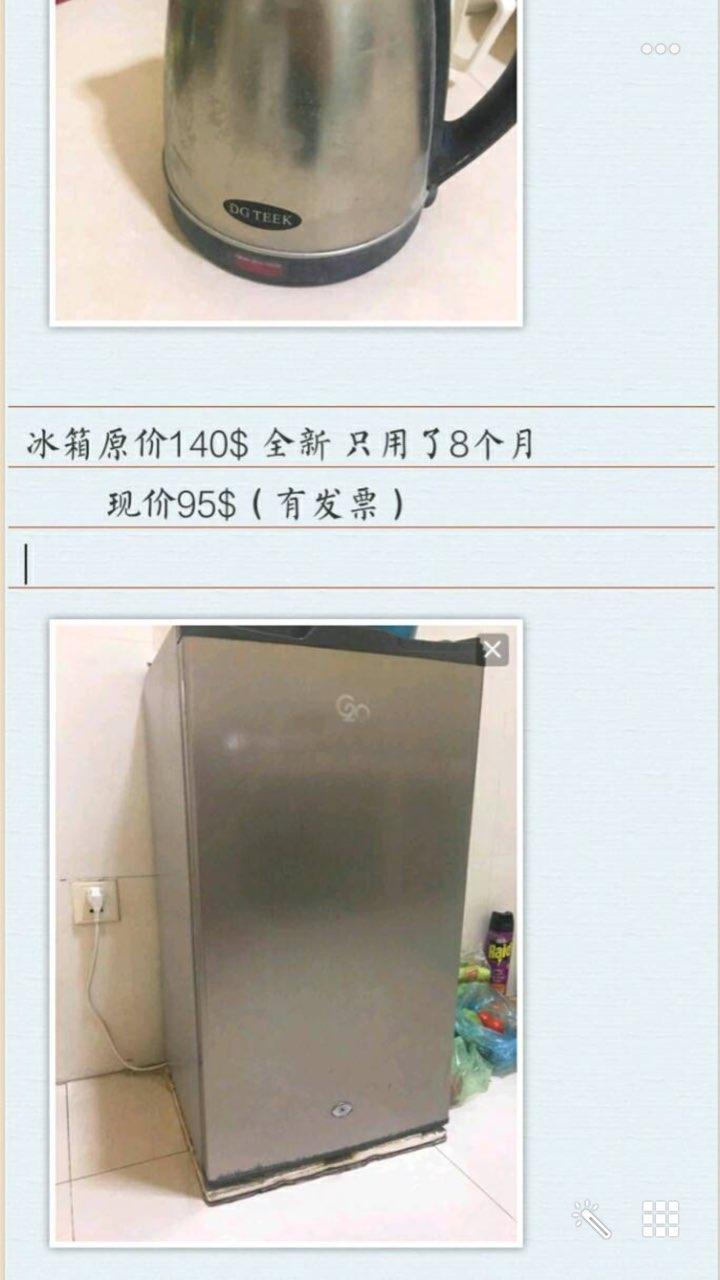 一月份买的冰箱留学生准备回国现打算出售原价140现
