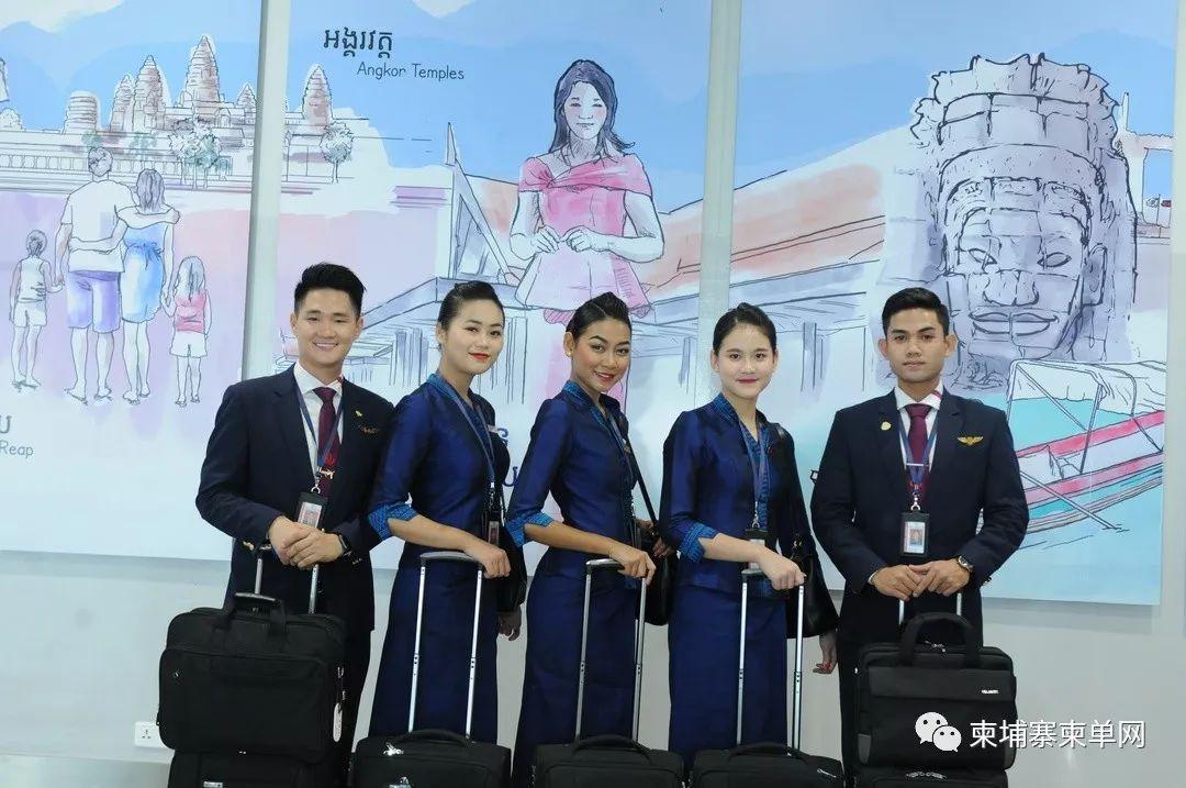 """柬埔寨JC航空开通""""西港=重庆""""航线"""