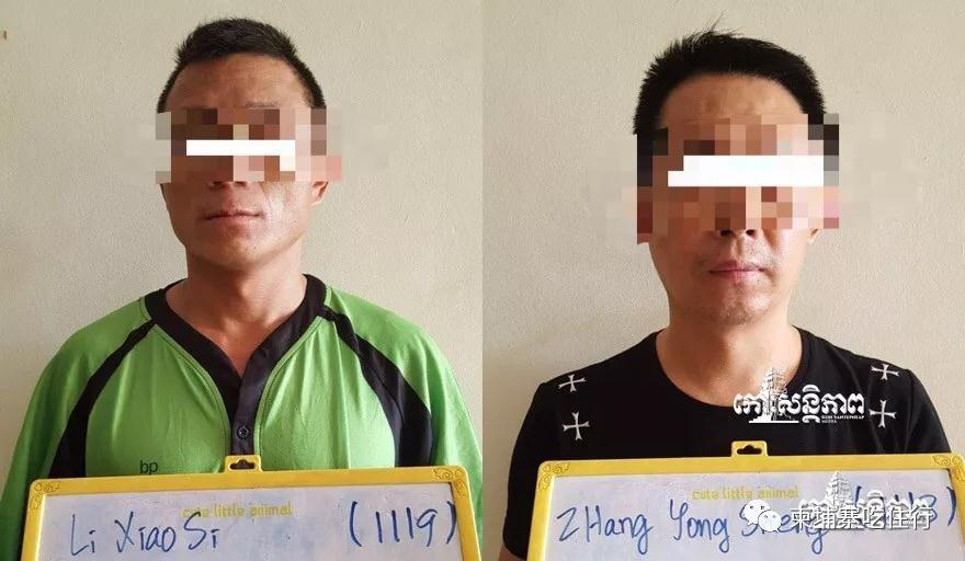 四名中国男子盗窃情节严重,被判3-10年