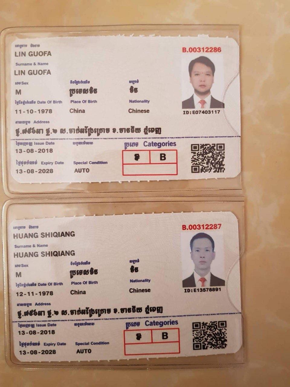 柬埔寨百事通(代办VIP旅游签、商务签、驾照)