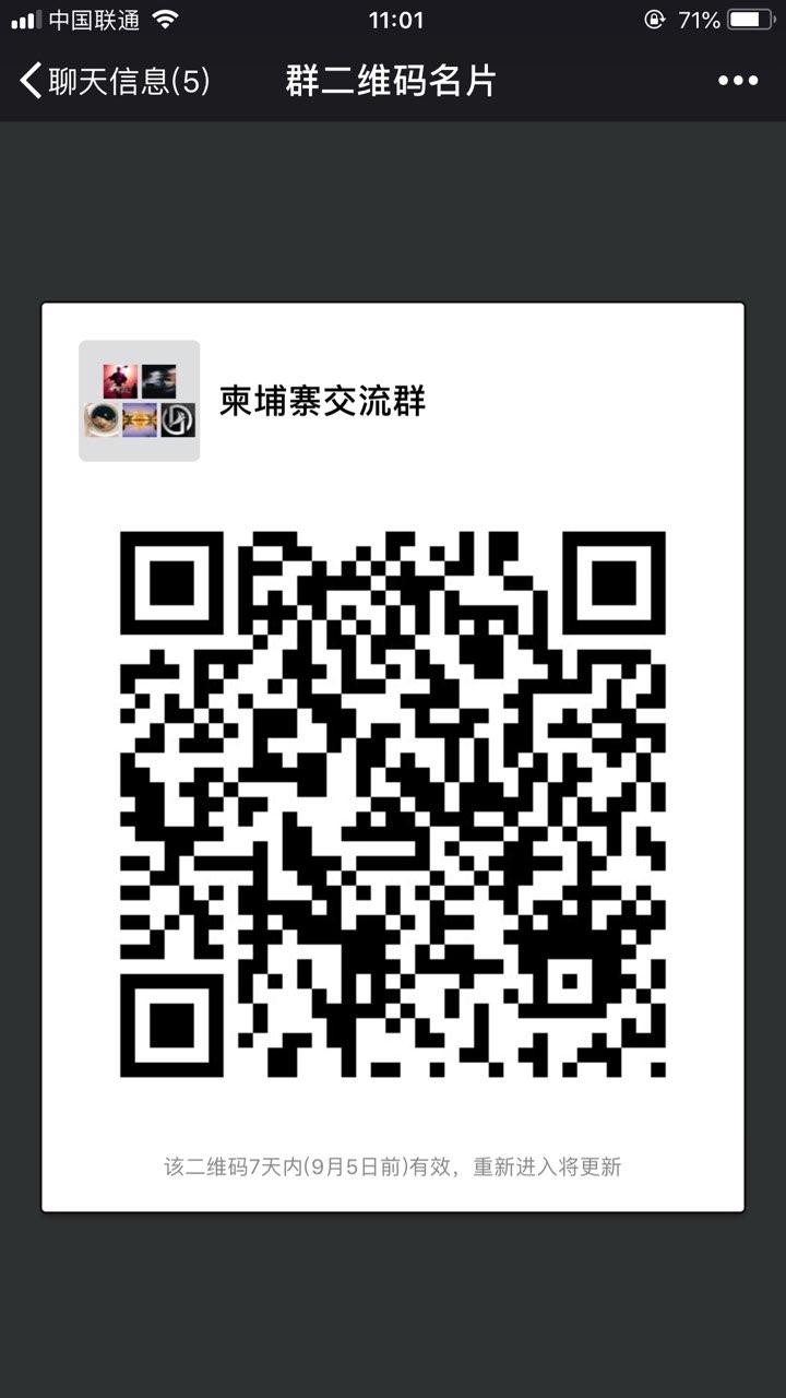 20180829621271535511978955485.jpg