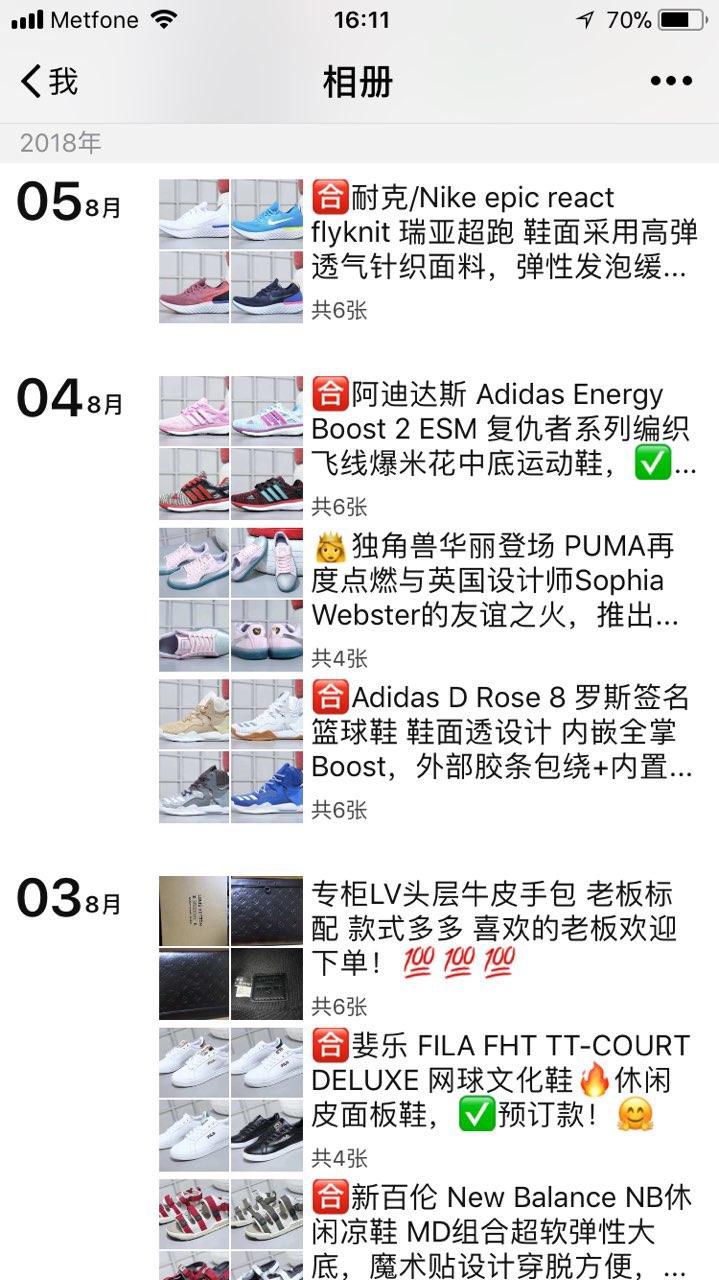 专售柬埔寨代工厂真标复刻潮鞋