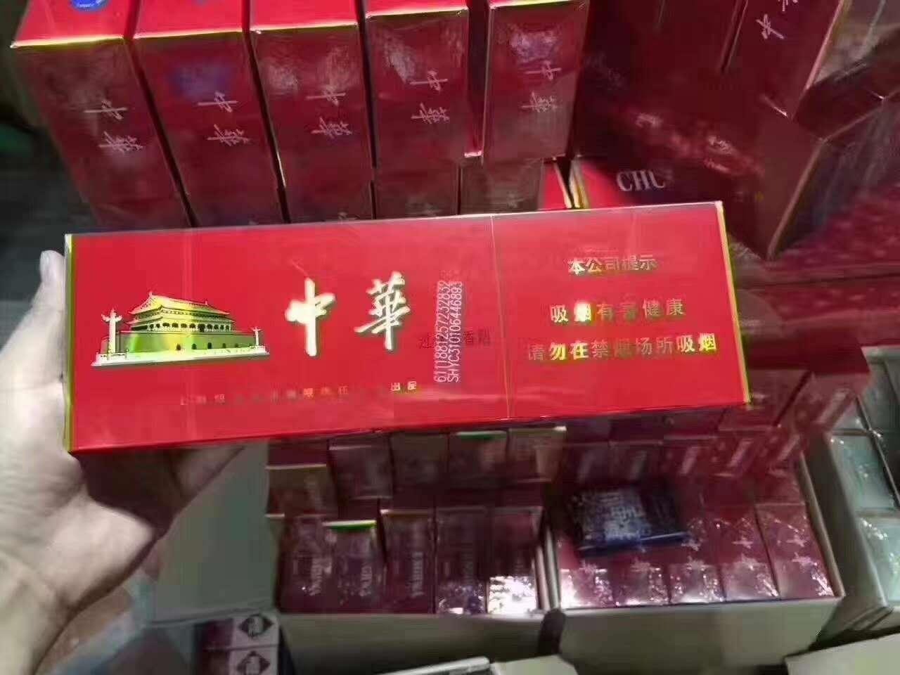 中国香yan批fa