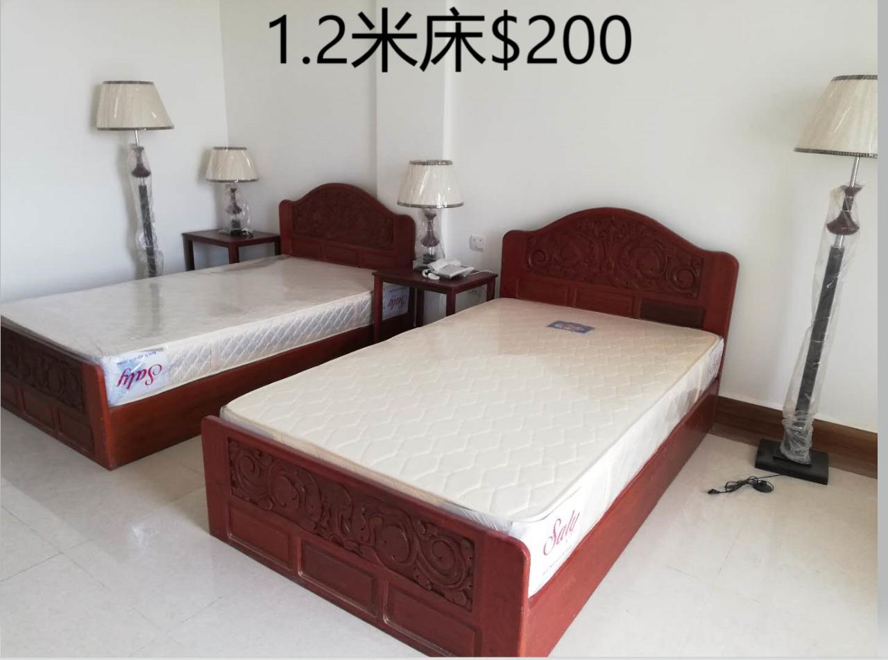 家具低于5折出售
