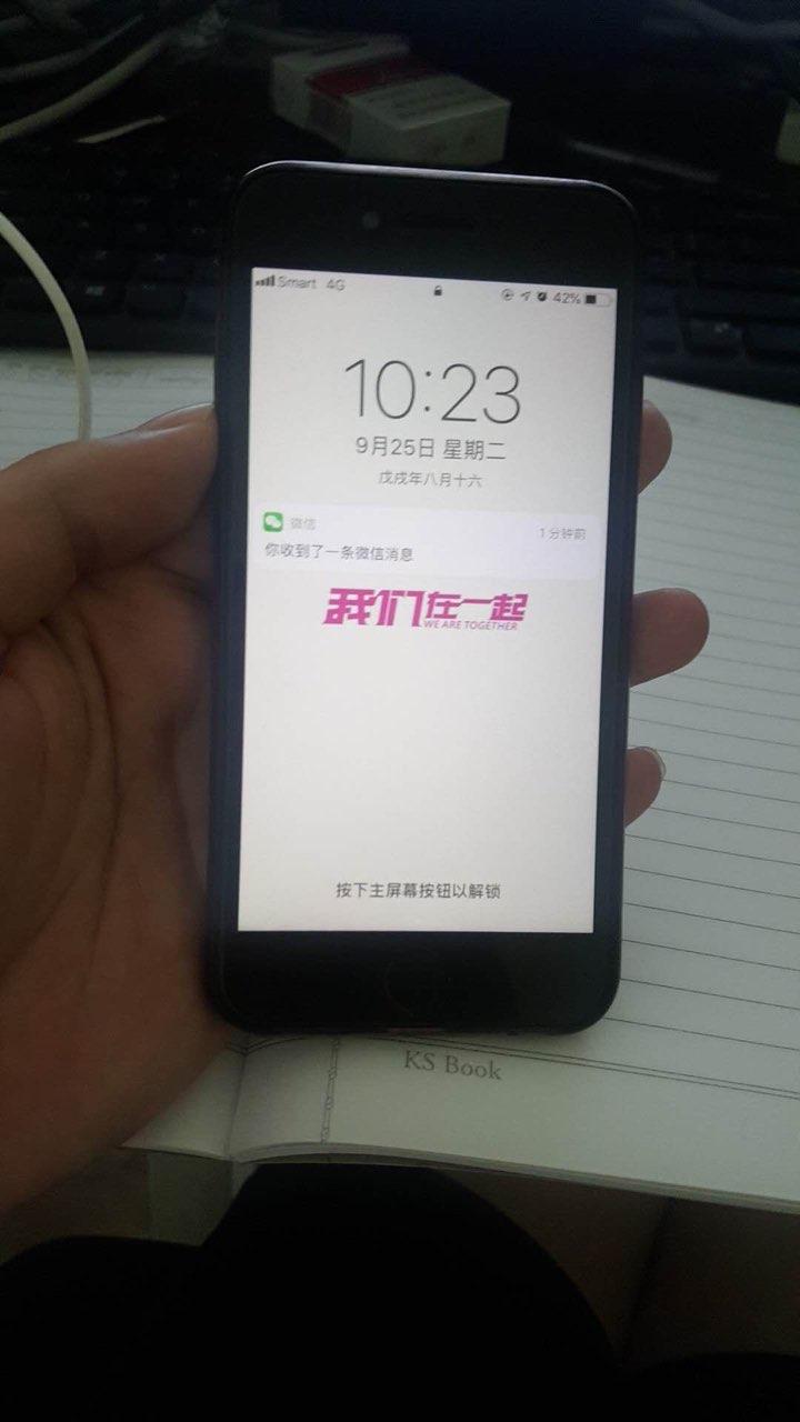 IPhone 8 黑色64g