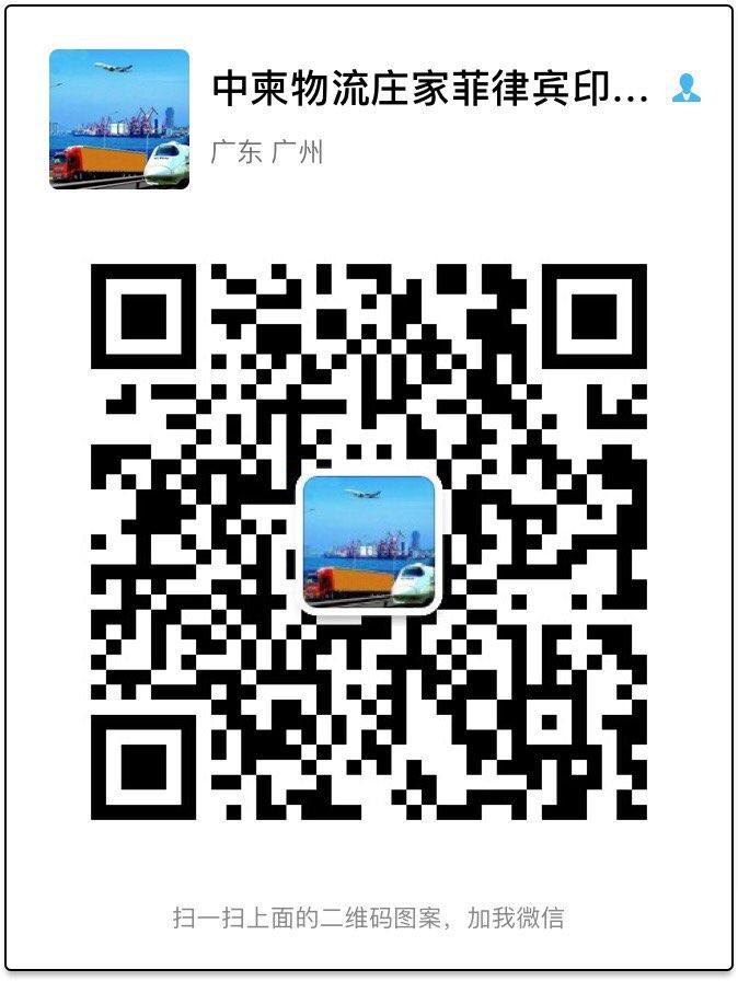 中国到柬埔寨 庄家 低价收货  门到门双清包税专线