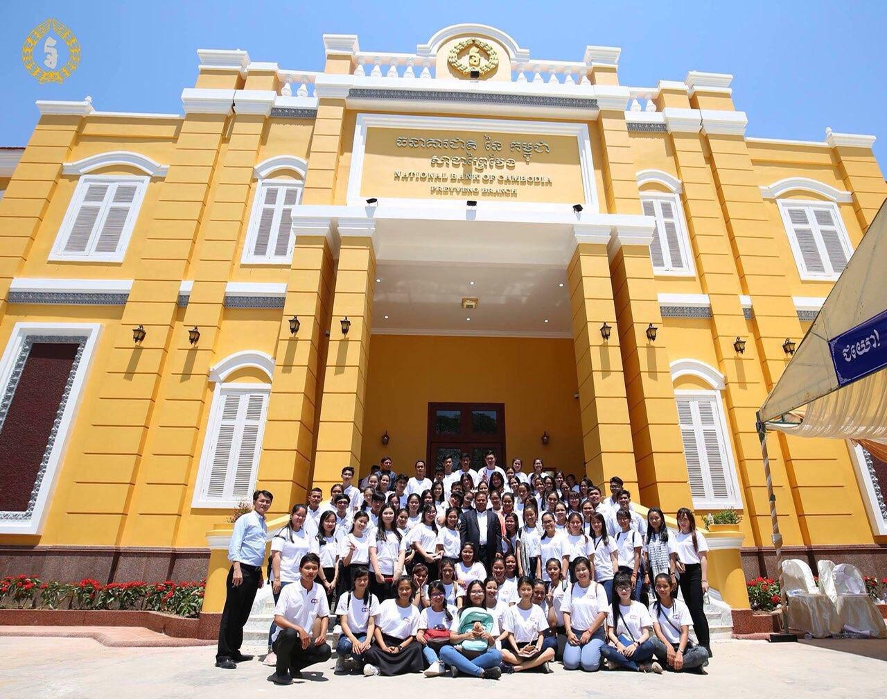 柬埔寨国家銀行大学.永旺2商圏