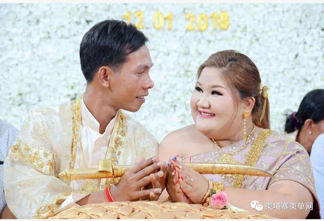 瘦男娶胖妻,柬埔寨让我又一次相信爱情!