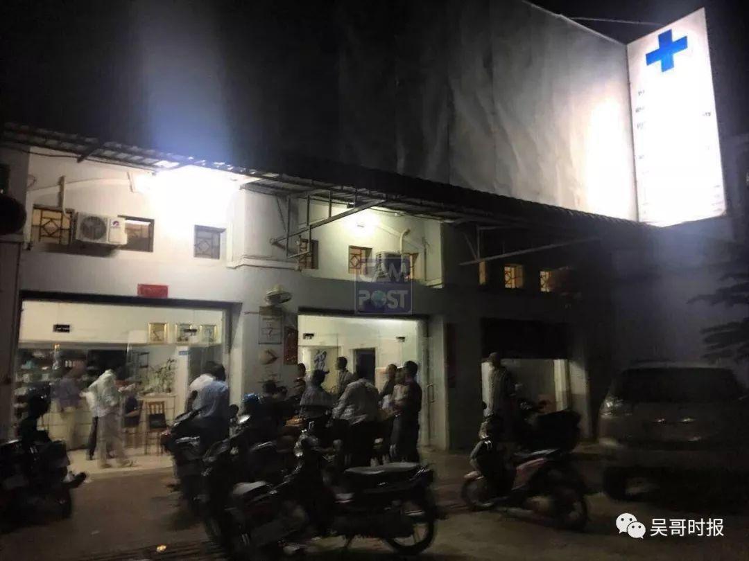 一中国男子患登革热不治身亡 涉事医生被拘