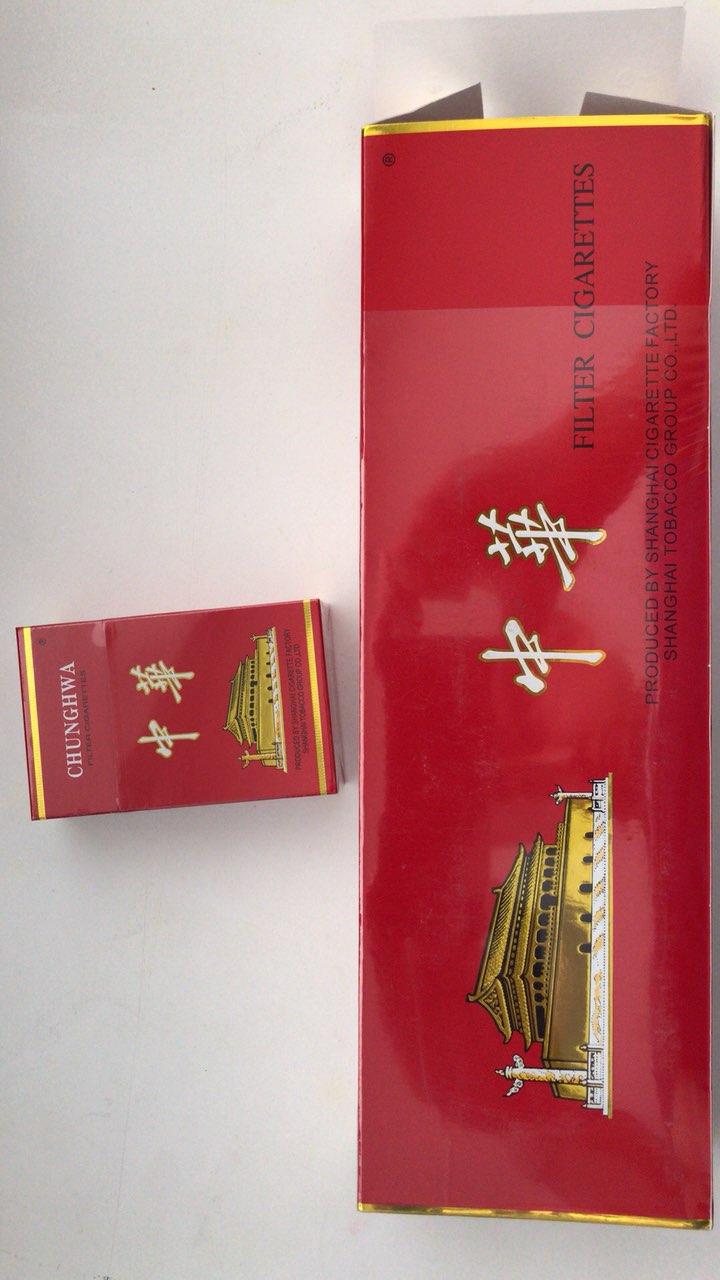 出售日本本土七星,IQOS电子烟,烟弹。专供出口中华,保真,价低