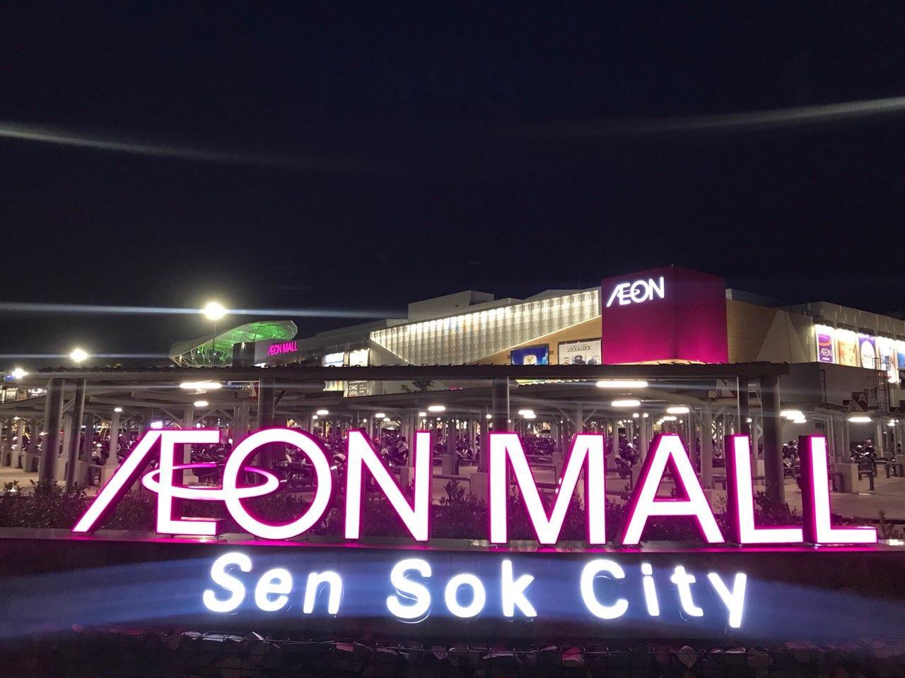 永旺2、万客隆商圈.韓国城住宅商业用地