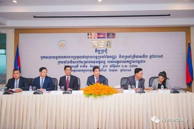 前9个月柬国家税收近17亿美元