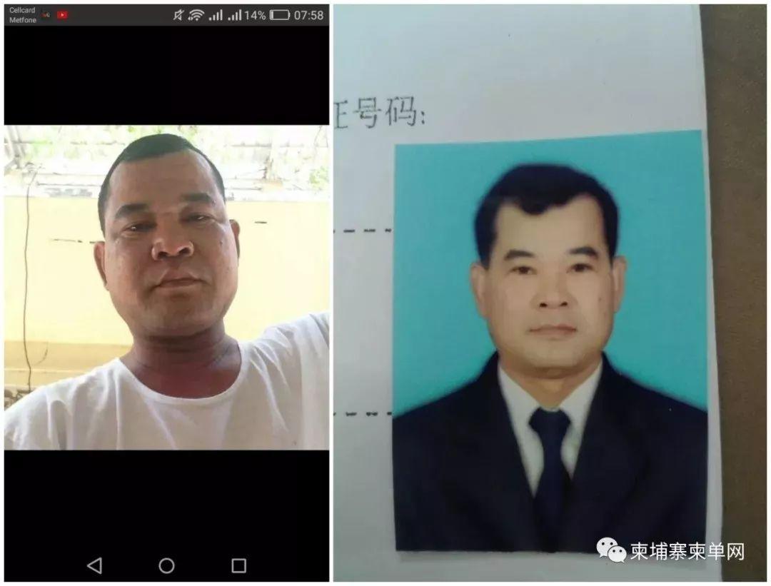 工厂出内鬼,保安联手翻译盗窃作案!