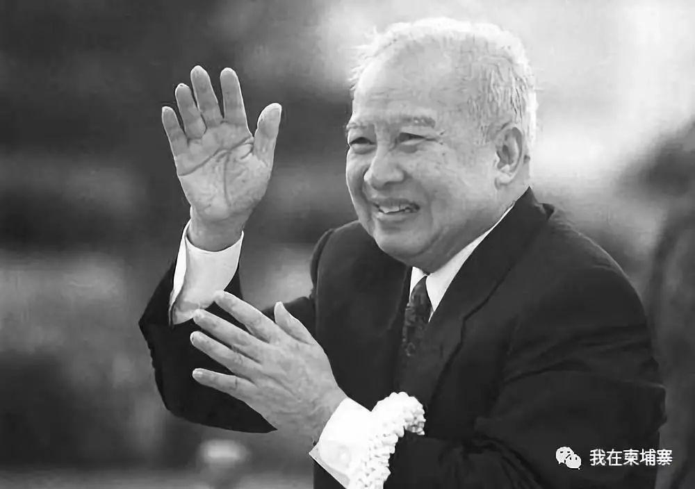 柬埔寨的西哈努克亲王为什么在中国呆了42年?