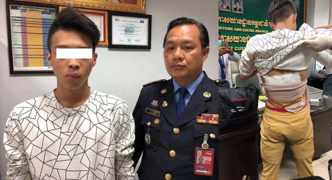 毒品绑身体出境,一中国人机场被查