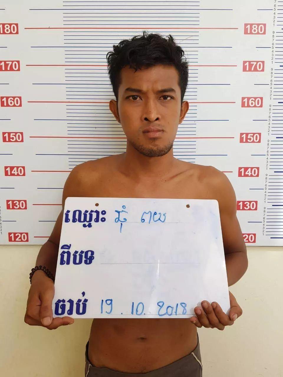 姐妹遇害藏尸案 男邻居涉案被捕