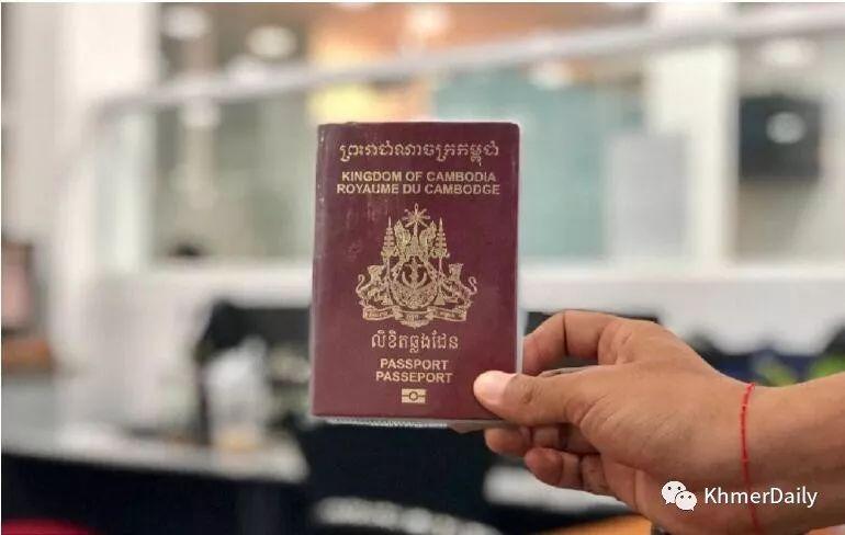 近五年柬政府向国民签发140多万本护照