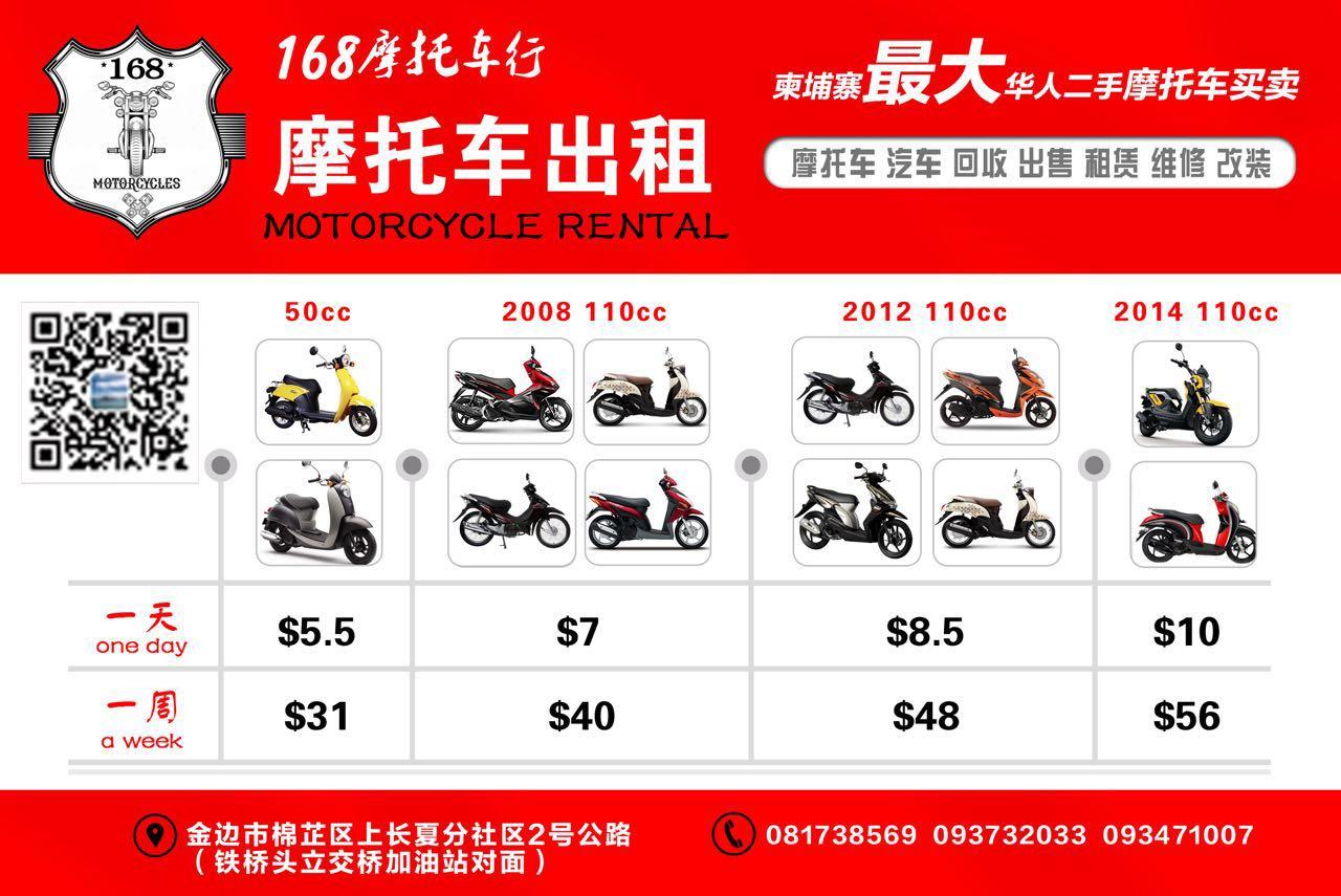 便宜出手二手摩托