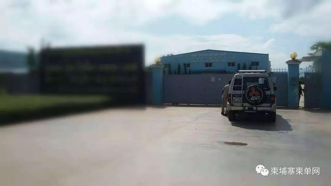 柬埔寨的老板们注意!最近专偷工厂,数额巨大!