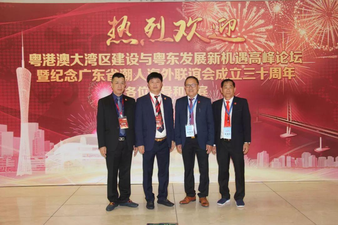 柬埔寨潮州会馆、柬潮联会应邀赴广东出席高峰论坛